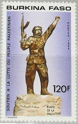 BURKINA FASO 1989 1218 883 Solidarity with Palestinian People War Krieg MNH