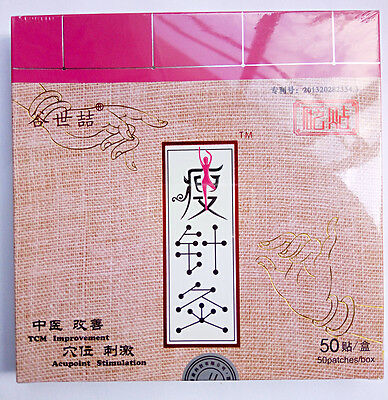 Acupuncture Patches Shouzhenjiu x 3 Boxes For Weight Loss 瘦针灸3盒 瘦針灸3盒