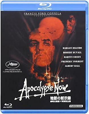 Apocalypse Now theatrical version / special full version [Blu-ray]