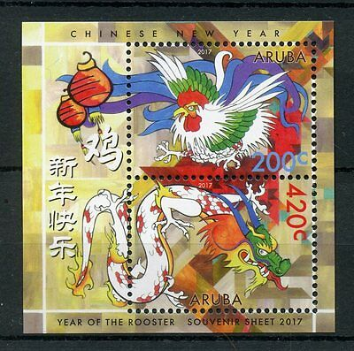 Aruba 2017 MNH Year of Rooster 2v M/S Chinese Lunar New Year Zodiac Stamps