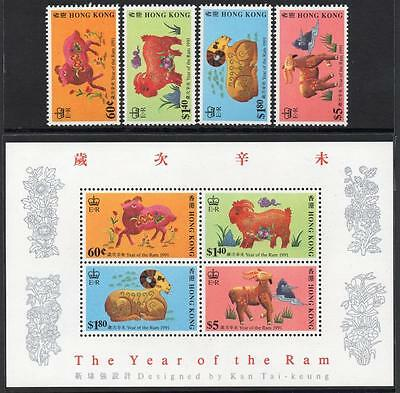 HONG KONG MNH 1991 Year of the Ram Stamps and Minisheet