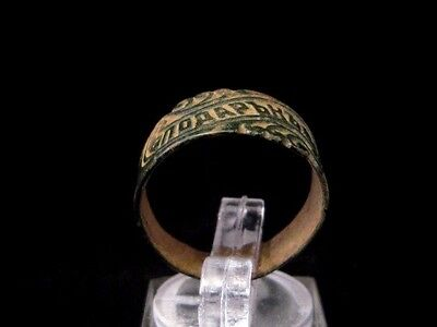 BEAUTIFUL WEDDING ANTIQUE BRONZE RING FROM 19th -  20th.Century.!!!