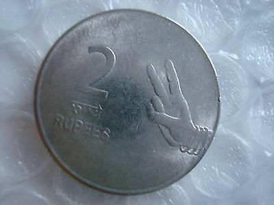 """India, 2 Rupees """"Two fingers"""" 2007 World Coin"""