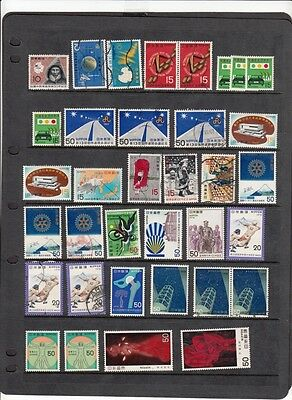 1960-1990 Assorted Japanese Stamps - Mixture of MNH, MH & used - Cat Value: $24