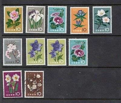 1961 Japan Stamps - Flowers - 11 stamps Cat Value $24 - MNH, MH and FU