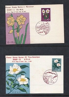1961 Japan Stamps - Flowers - 2 maximum Cards