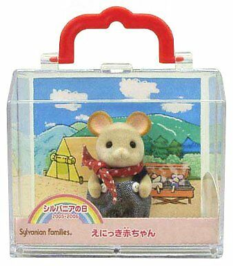 Sylvanian Families Picture Diary baby August (camp) D5-05
