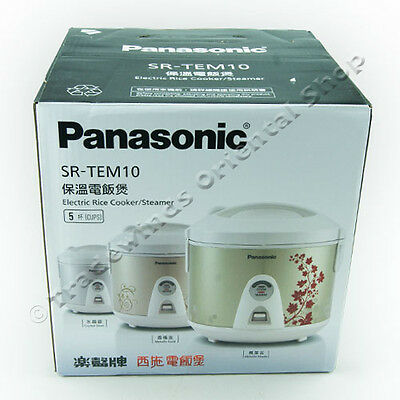 Panasonic Sr-Tem10 1.0L Electric Rice Cooker/steamer