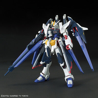 Amazing Strike Freedom Gundam GUNPLA HGBF High Grade Builder Fighters 1/144