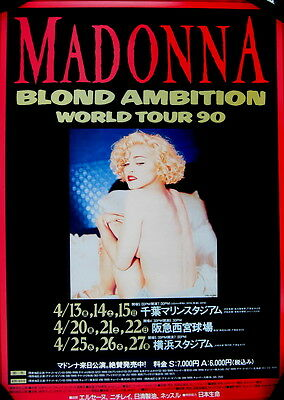Madonna 1990 Japan tour poster  pristine mint condition w/ gold ink