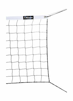 Mikasa VBN-2 Competition Volleyball Net Free Shipping