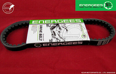 Drive CVT Belt 642 15.5 30 Chinese scooter moped Honda Dio 50cc 642/15.5/30 AF16