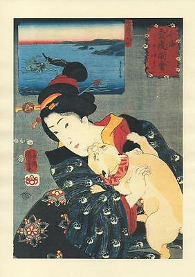 Kuniyoshi Japanese Reproduction Print Woman with Cat #1 on A4 Parchment Paper