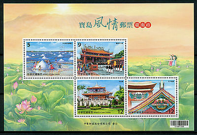 Taiwan China 2017 MNH Tainan City 4v M/S Architecture Stamps
