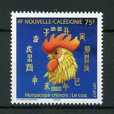New Caledonia 2017 MNH Year of Rooster 1v Set Chinese Lunar New Year Stamps
