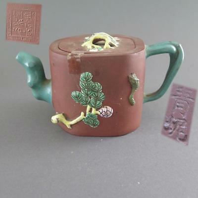 Fine Antique Chinese Famille Rose Teapot Yixing With Mark On Bottom
