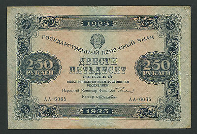 Russia 250 Rubles 1923, Series: АA - 6065, Pick: 162,