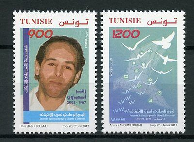 Tunisia 2017 MNH National Day of Internet Freedom 2v Set Stamps