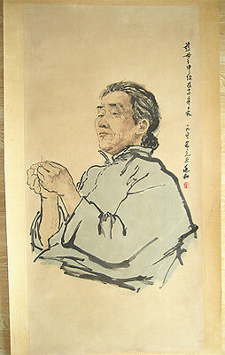 "Excellent Chinese Scroll  Painting "" Mother ""  -  By Jiang Zhaohe 蒋兆和"
