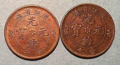 China  Che-Kiang Province 10 Cash 1903-06 Y# 49, Lot of 2 Coins   (465)