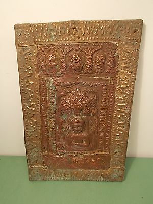 Antique Indian/ Asian Copper & Brass Plaque on Wood Panel