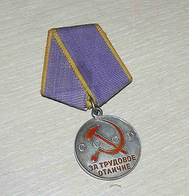 """Silver 925 Medal of the USSR """"For Labor Merit"""" 1945-1989"""