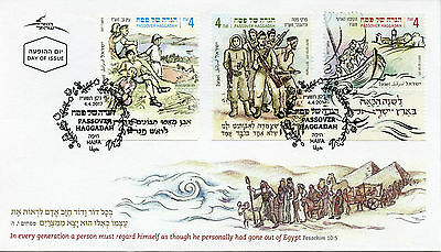 Israel 2017 FDC Passover Haggadah 3v Set Cover Cultures Traditions Stamps