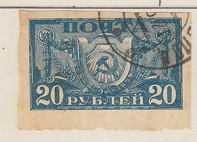 RUSSIA 1921 20r IMPERF Blue Fine Used