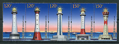 China 2016 MNH Lighthouses 5v Strip Architecture Stamps