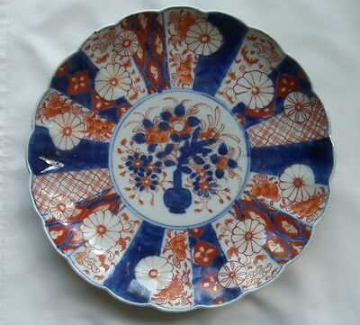 Antique Japanese Imari Plate With Scalloped Edges