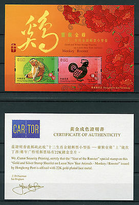 Hong Kong 2017 MNH Year of Rooster Gold & Silver Stamps 2v M/S Cert Authenticity