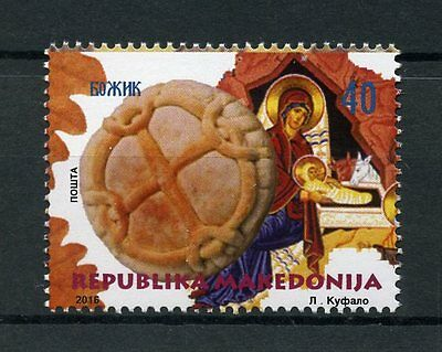 Macedonia 2016 MNH Christmas 1v Set Nativity Icons Stamps