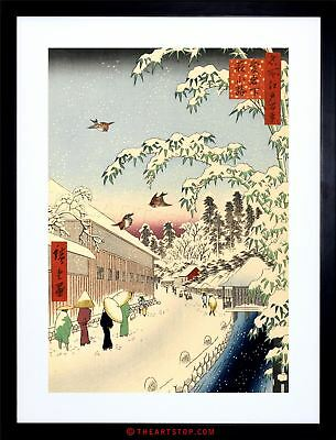 Painting Japanese Woodblock Winter Street Framed Print F12X4826