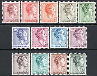 LUXEMBOURG MNH 1960 SG672-681a GRAND DUCHESS CHARLOTTE DEFINITIVE COMPLETE SET