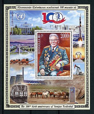 Mongolia 2016 MNH Yumjaa Tsedenbal 100th Birth Anniv 1v M/S Politicians Stamps