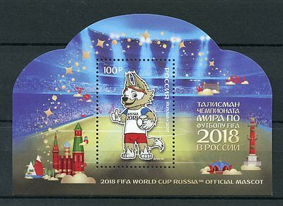 Russia 2017 MNH FIFA World Cup Football 2018 Official Mascot 1v M/S Stamps