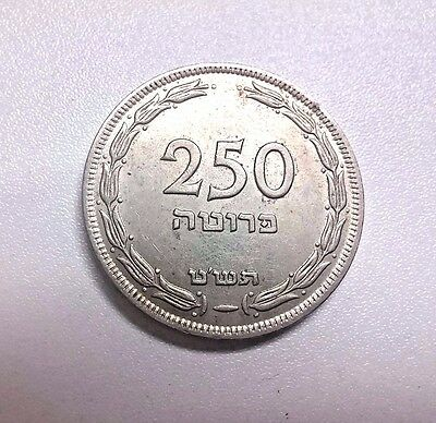 Israeli Coin 250 Prutah PRUTA Silver (H) From 1949 OLD Prutot Good condition