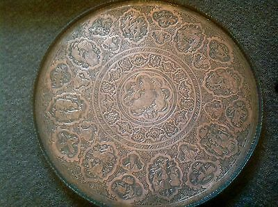 Islamic/ Middle Eastern Copper Tray