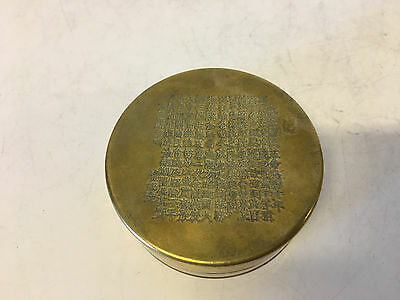 Vintage Antique Chinese Signed Brass Ink / Scholar Box w/ Calligraphy on Top