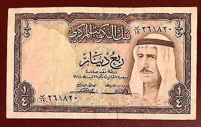 """Kuwait Banknote 1/4 Dinar 1968 """"Second Issue"""". Condition As Shown In Photo"""