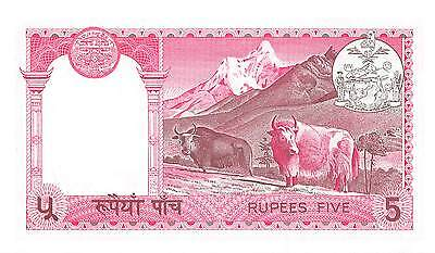Nepal  5 Rupees  ND. 1974  P 23a  Uncirculated Banknote AS517jQ