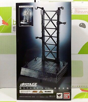 BANDAI Tamashii Nations Tamashii Stage Act Soul of Chogokin Display Stand NEW