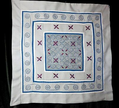 "Hmong Embroidery Table-Topper - 19.5""  Square"