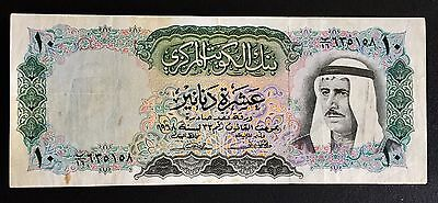 """Kuwait Banknote 10 Dinars 1968 """"Second Issue"""". Condition As Shown In Photo"""