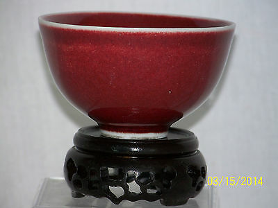 Chinese Qing Dy Qianlong Reign Mark Ox-Blood Glaze Brush Bowl