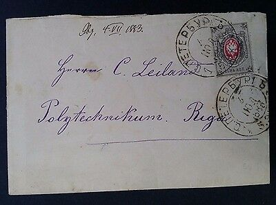 RARE 1883 Russia Cover ties 7K Coat of Arms stamp canc St Petersburg