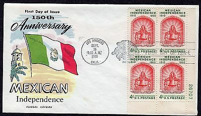 1960 Mexican Independence Sequicentennial - Fluegel Plate Block FDC V175 - A