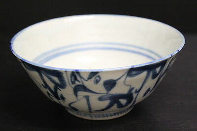 "Vintage / Antique - Blue Chinese Bowl with 4 Character Mark 6"" Diameter"