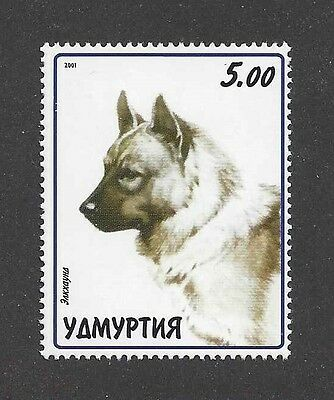 Dog Art Head Study Portrait Postage Stamp NORWEGIAN ELKHOUND Kalmykia 2001 MNH