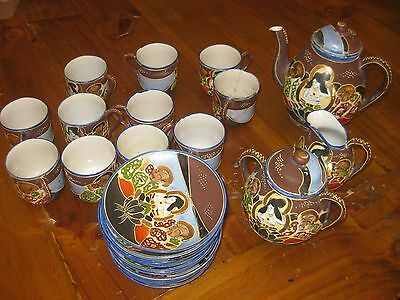 VINTAGE JAPANESE SATSUMA PORCELAIN TEA OR COFFEE SET FOR 11-BY MARUNI & Co